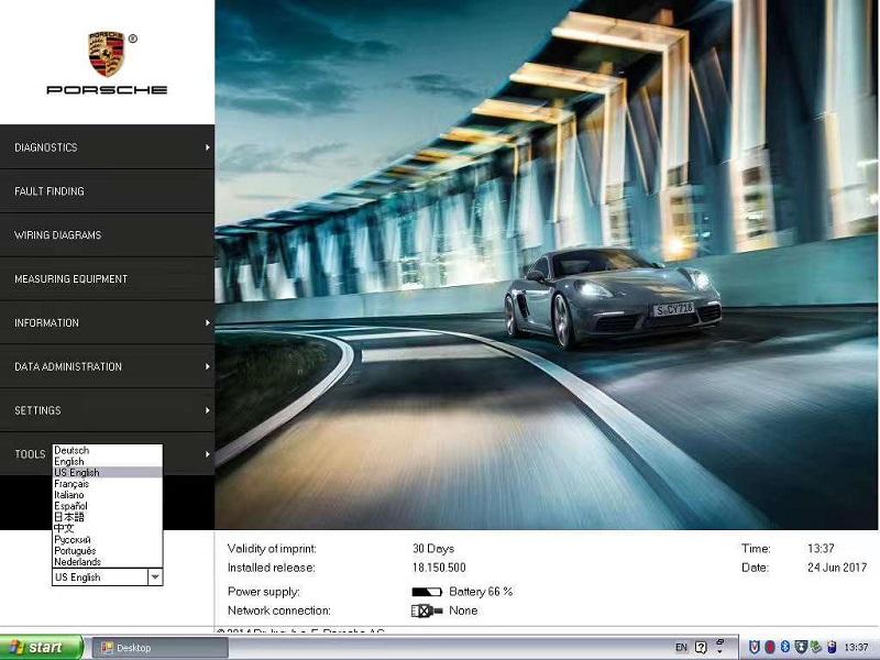 Porsche Piwis Software V18.150.500
