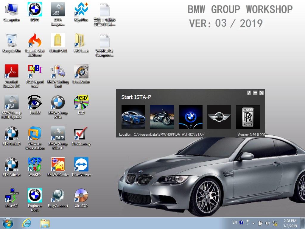 V2019.3 BMW ICOM Software