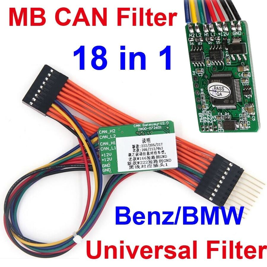 Yanhua MB Can Filter 18 IN 1