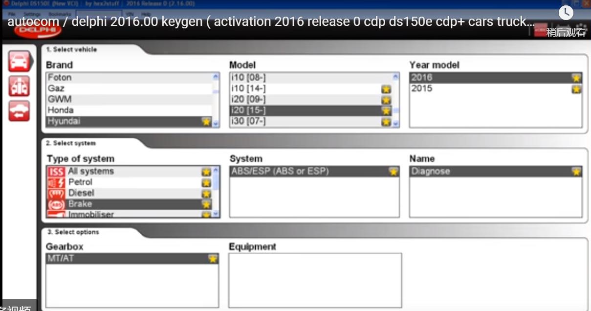 Keygen delphi 2015 r1 download | Delphi DS150E 2015 R3