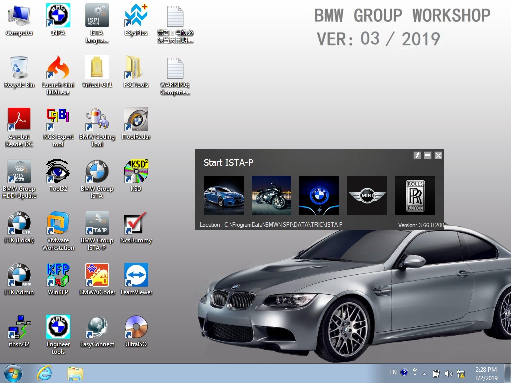 v2019 3 bmw icom software hdd 03 2019 ista bmw software. Black Bedroom Furniture Sets. Home Design Ideas